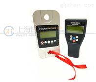 测力计0.1级高精度无线测力计户外专用