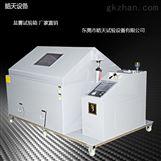 SH-60复合式盐雾试验箱