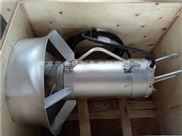 厌氧混合推进式搅拌器QJB4/12-620/3-480
