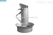 直连式结构QJB3/8-400/3-740高速污水搅拌机