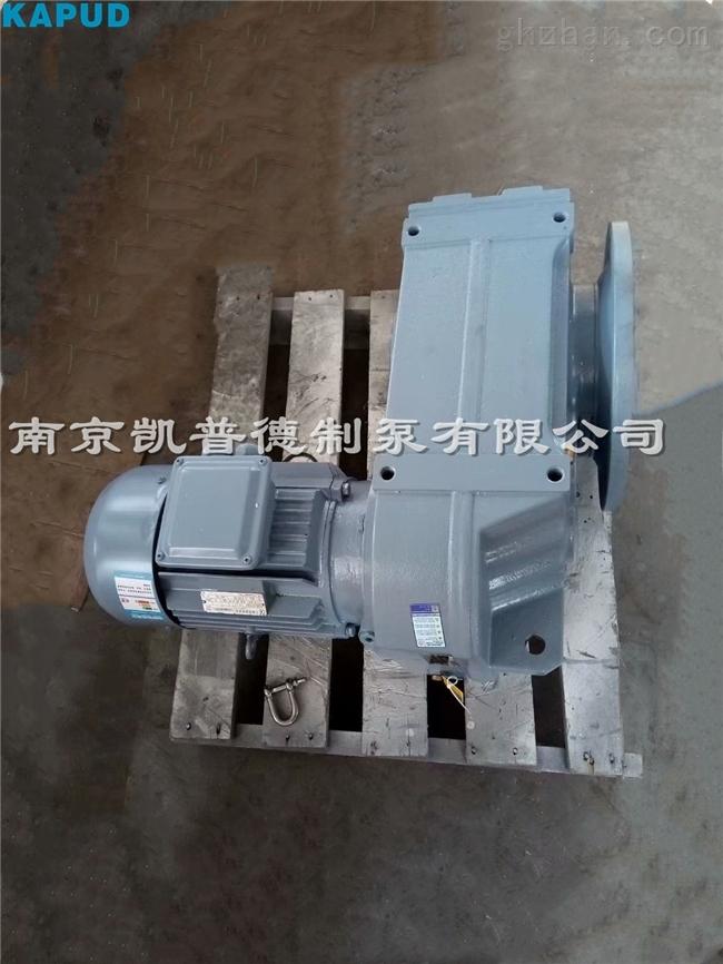 污泥调节池304不锈钢JBK型低转速框式搅拌器