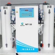 樂清市基本型二氧化氯發生器廠家經銷