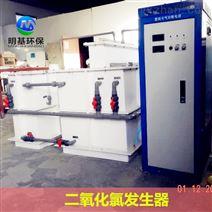 广汉市化学二氧化碳发生器