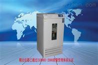 JDYC-2102C双层小容量全温度恒温培养摇床