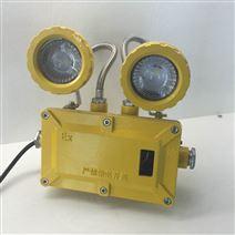 防爆LED灯厂