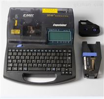 丽标线缆标志打印机C-580T