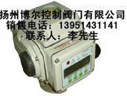 精小型电动执行器,电动执行器,电动装置,电动执行机构,微型电动执行器