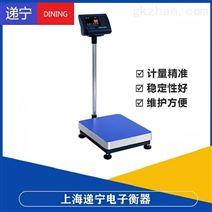浙江U盤記錄電子秤儲存功能100KG臺秤
