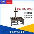 60公斤滚轴检重秤不干胶标签打印滚筒电子磅