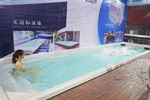 床一般大小的戴高乐无边际泳池