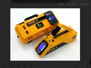 超便携式车载伽玛光谱仪