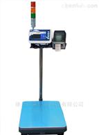 ZF-A7供应自动记忆数据的重量自动报警电子秤