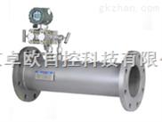 高炉煤气流量计-南京卓欧专业供应