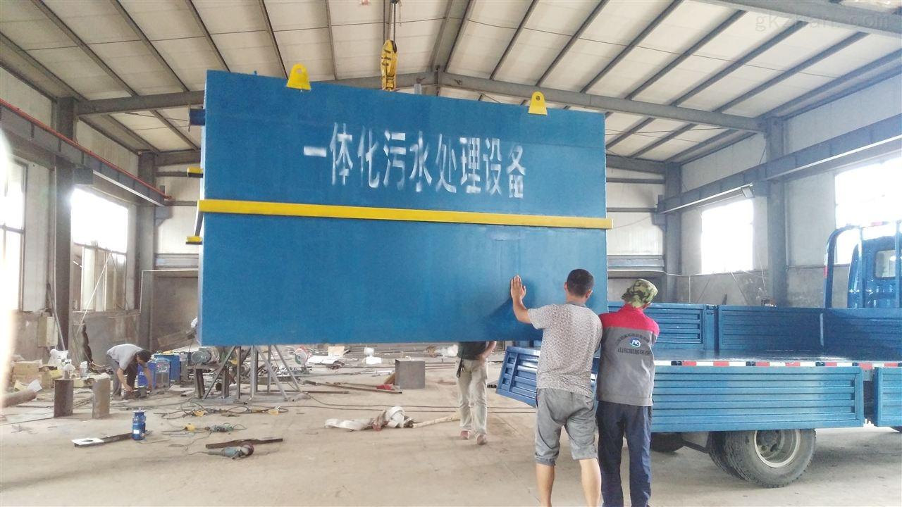 惠州市养殖污水处理设备