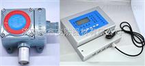 厂家促销天津2路硫化氢泄漏报警器