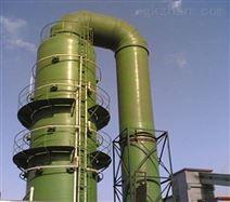 南京市锅炉烟气脱硫塔一站式脱硫服务商