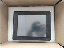 北京光大远见工业级显示器批发厂家