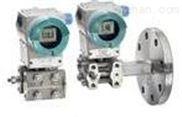 西门子压力变送器/Siemens规格图样
