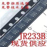 单键低功耗触摸IC(1对1输出)