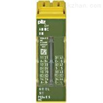德国pilz 312450 PSSu ES 2AII / O模块