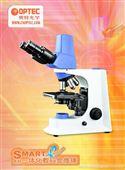 抚州生物微镜\抚州偏光显微镜\抚州倒置显微镜\抚州金相显微镜\抚州体视显微镜\奥林巴斯CX21显微镜