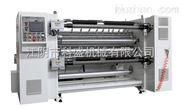 科盛机械供应KLF-PC高速分切机