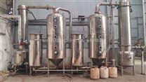 出售二手3吨2效蒸发器