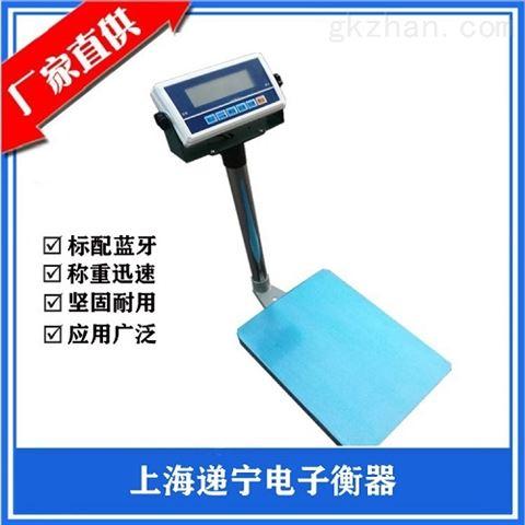 excel读取重量电子秤价格