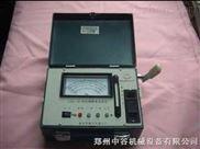 LSKC-4B粮食水份测量仪  LSKC-8 智能型水份测量仪 LSKC-4B粮食水份测量仪