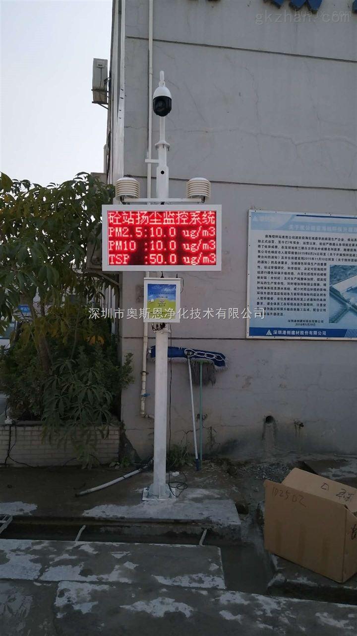 深圳商砼混凝土�P�mTSP���r在��O控系�y