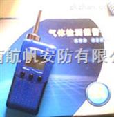 江西二硫化碳检测仪,二硫化碳浓度检测仪,二硫化碳检测仪