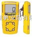 便携式MC-W甲醇检测仪,甲醇泄漏检测仪,甲醇浓度检测仪