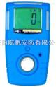 重庆一氧化碳检测仪,一氧化碳泄漏检测仪,一氧化碳浓度检测仪