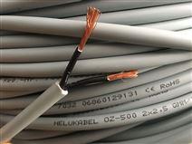 和柔helukabel電纜PURO-JZ-HF 系列15520