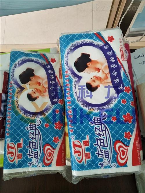 宁夏产妇纸巾包装机