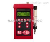 供应英国凯恩烟气分析仪KM940 KM950