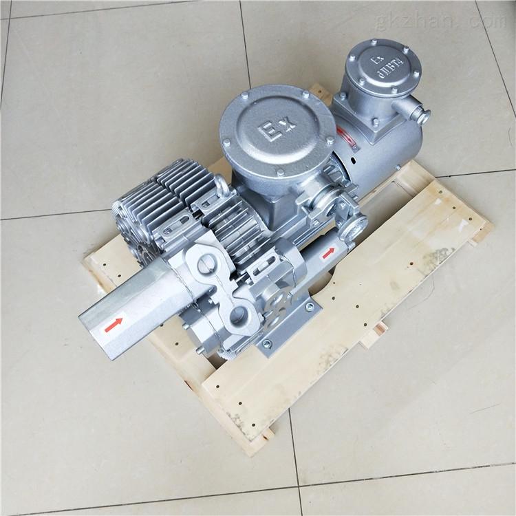 防爆旋涡式气泵/380v工业防爆高压鼓风机