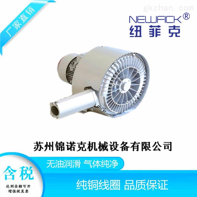 防爆漩涡式气泵|真空防爆高压鼓风机选型