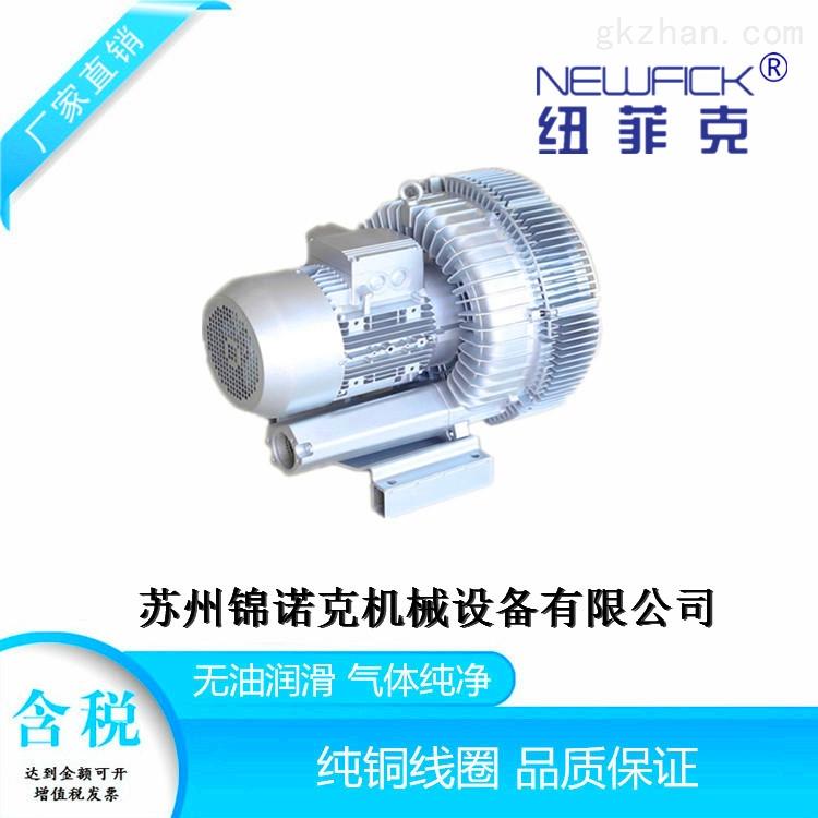 高压旋涡真空气泵|河北高压吸送风机厂家