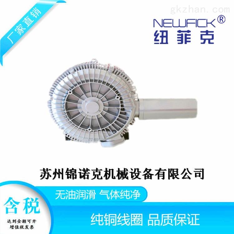 高压旋涡式气泵 环形涡流鼓风机需要多少钱