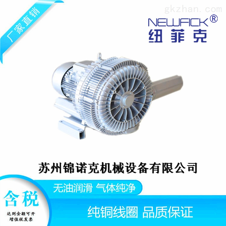 环形旋涡风机/吸气送风高压涡流风机选型