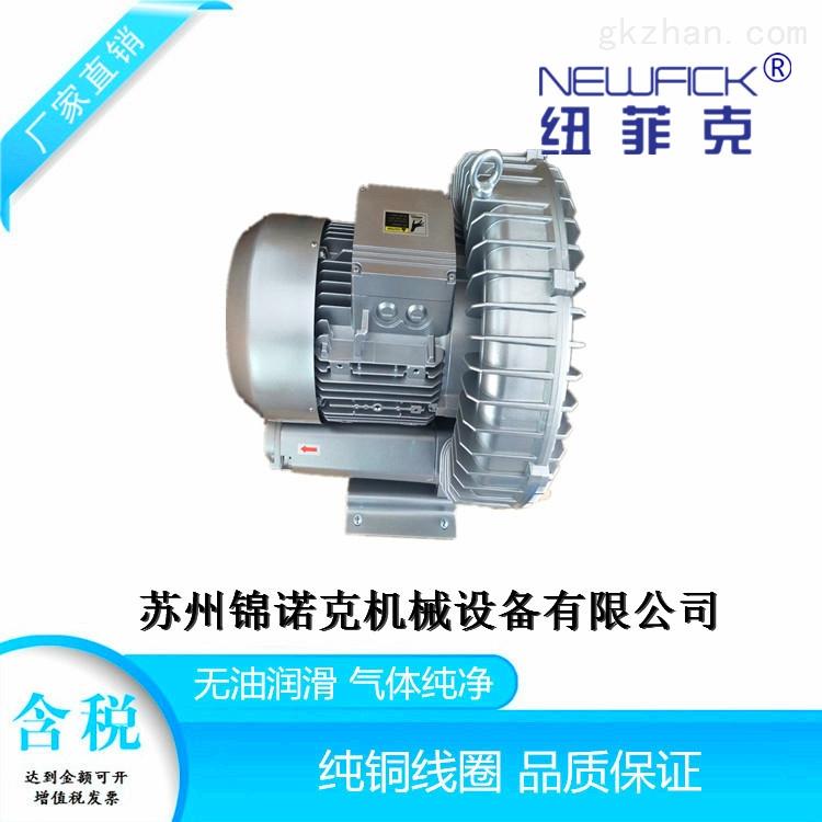 防爆高压旋涡气泵/防爆环形旋涡风机厂家