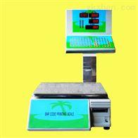 TM-Aa-4g 立式条码秤可以打印销售数据分析超市电子条码秤多少钱