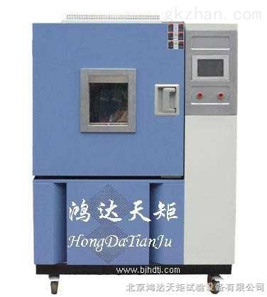 霉菌培养试验箱