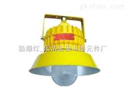 浙江温州ˇ防爆平台灯ˇ生产供应商:供应&B-BPC8710﹠防爆平台灯,宏聚电器