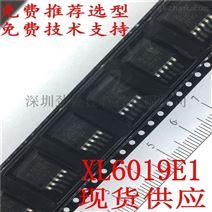 XL6019E1升壓/升降壓型DC-DC轉換器