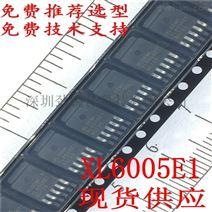 4A开关电流升压LED恒流驱动电源管理芯片
