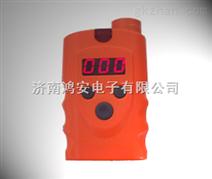 液化气检测仪厂家、液化气检测仪价格
