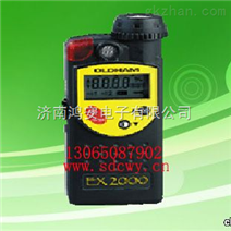 甲苯浓度检测仪、甲苯检测仪、可燃气体检测仪