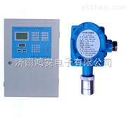 乙醇气体报警器 可燃气体报警器